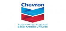 Saudi Chevron Phillips Company
